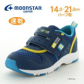 ムーンスター キャロット 子供靴 キッズ スニーカー CR C2175 ネイビー moonstar 急速乾燥