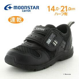ムーンスター キャロット 子供靴 キッズ スニーカー CR C2175 ブラック moonstar 急速乾燥