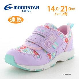 ムーンスター キャロット 子供靴 キッズ スニーカー CR C2175 パープル moonstar 急速乾燥