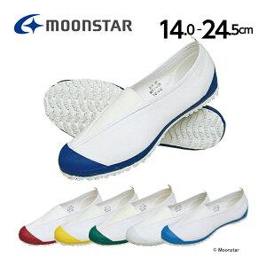 ムーンスター 子供靴 上履き スクールエース2型(14.0cm-24.5cm) moonstar 2E 上靴 学校 入園 入学 白