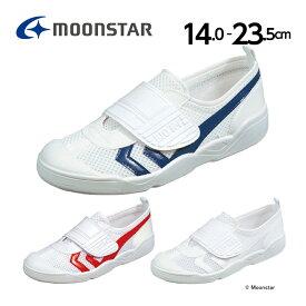 ムーンスター 子供靴 上履き バイオTef 02(14.0cm-23.5cm) moonstar 2E 国産 上靴 学校 入園 入学 白