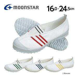 ムーンスター 子供靴 上履き 月星体育1型A(16.0cm-24.5cm) moonstar 2E 上靴 学校 入園 入学 白