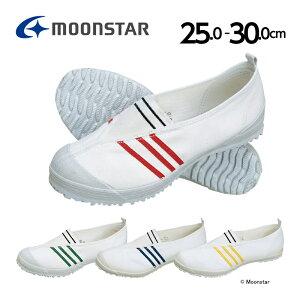 ムーンスター 子供靴 上履き 月星体育1型A(25.0cm-30.0cm) moonstar 2E 上靴 学校 入園 入学 白
