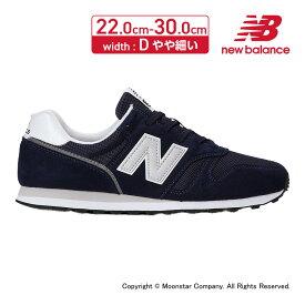 ニューバランス newbalance メンズ/レディース スニーカー NB ML373 D KN2 ネイビー