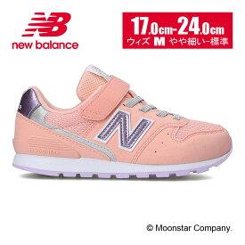 ニューバランス newbalance 子供靴 キッズ ジュニア スニーカー NB YV996 UPN ピンク