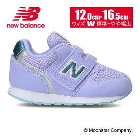 【10%OFFクーポン配布中!7/25まで】 ニューバランス newbalance 子供靴 ベビー キッズ スニーカー NB IZ996 ULV パープル