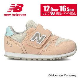 ニューバランス newbalance 【セール】 子供靴 ベビー キッズ スニーカー NB IZ373 CP2 ピンク