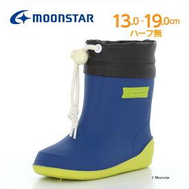 ムーンスター MSレイン 子供靴 ベビー キッズ レインブーツ MS RB B02 ブルー moonstar 長靴 雨靴
