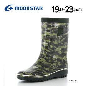 【10%OFFクーポン配布中!11/23まで】 ムーンスター MSレイン 子供靴 ジュニア レインブーツ MS RB J12 カーキ moonstar 長靴 雨靴
