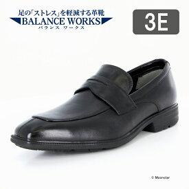 【週末限定クーポン配布中!3/1まで】 ムーンスター BALANCE WORKS メンズ ビジネス シューズ SPH4612 ブラック moonstar 3E 防水 歩きやすい バランス ワークス