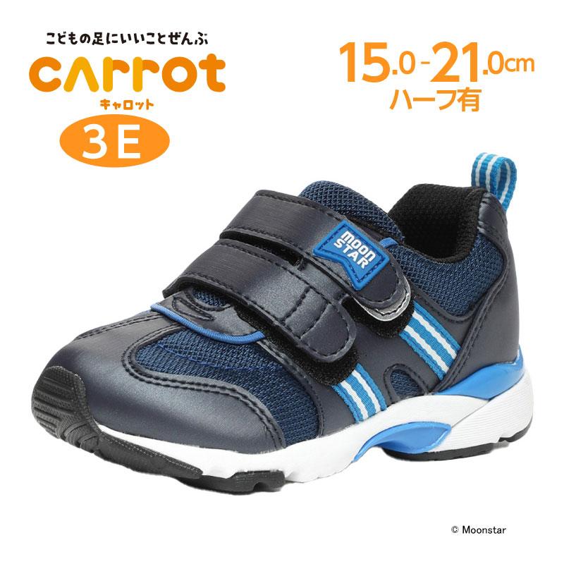 店内全品10%OFFムーンスター キャロット 子供靴カジュアルシューズ MS C2209 ネイビー 子供靴 ムーンスター