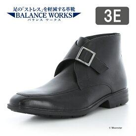 ムーンスター BALANCE WORKS メンズ ビジネス ブーツ SPH4616SN ブラック moonstar 3E 防水 歩きやすい バランス ワークス 黒 梅雨 父の日