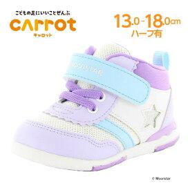 ムーンスター 【秋冬 新作】 子供靴 ベビー シューズ MS B95 ホワイト/パープル moonstar