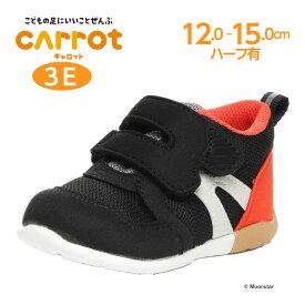 ムーンスター 【秋冬 新作】 子供靴 ベビー シューズ MS B111 ブラック/オレンジ moonstar 幅広 3E