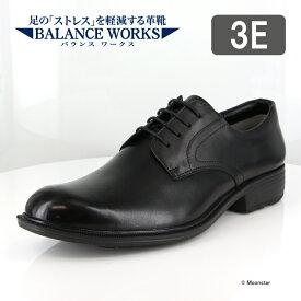 ムーンスター BALANCE WORKS 【春夏 新作】 メンズ ビジネス シューズ ビッグサイズ SPH4640TS B ブラック moonstar 3E 歩きやすい バランス ワークス