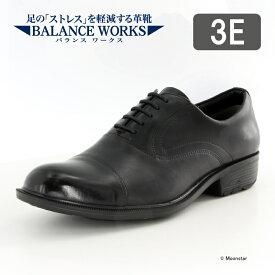 ムーンスター BALANCE WORKS 【春夏 新作】 メンズ ビジネス シューズ ビッグサイズ SPH4641TS B ブラック moonstar 3E 歩きやすい バランス ワークス