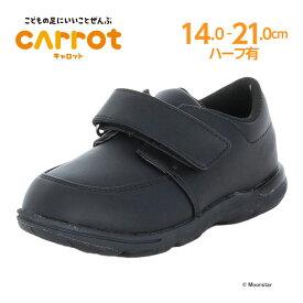 10%OFFクーポン配布中ムーンスター 高機能子供靴 キャロット CR C2087 ブラック (大きいサイズ:21.5-24.5cm) キッズシューズ