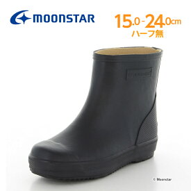 ムーンスター 子供靴 キッズ レインシューズ TH CHILD1023 ネイビー moonstar 長靴 雨靴