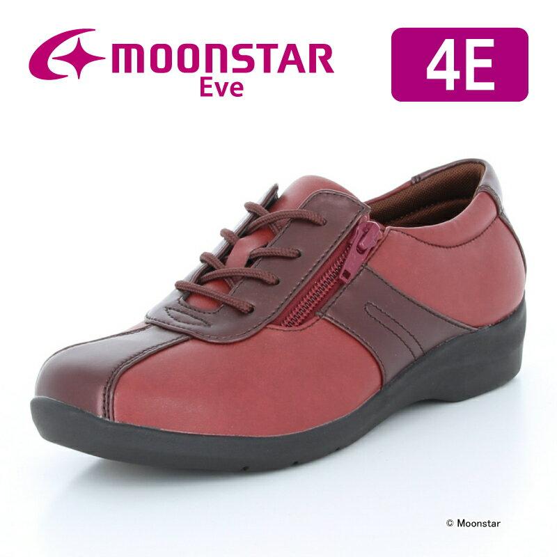 【ムーンスター イブ】【婦人靴】【コンフォートシューズ】EVE 195 レッドC