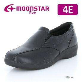 ムーンスター イブ レディース コンフォート シューズ EVE 196 ブラック moonstar 幅広 4E