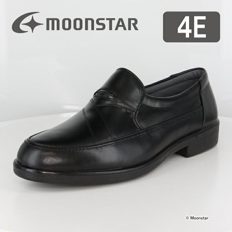 【送料無料】【ムーンスター】【紳士靴】【ビジネスシューズ】SP3441A ブラック