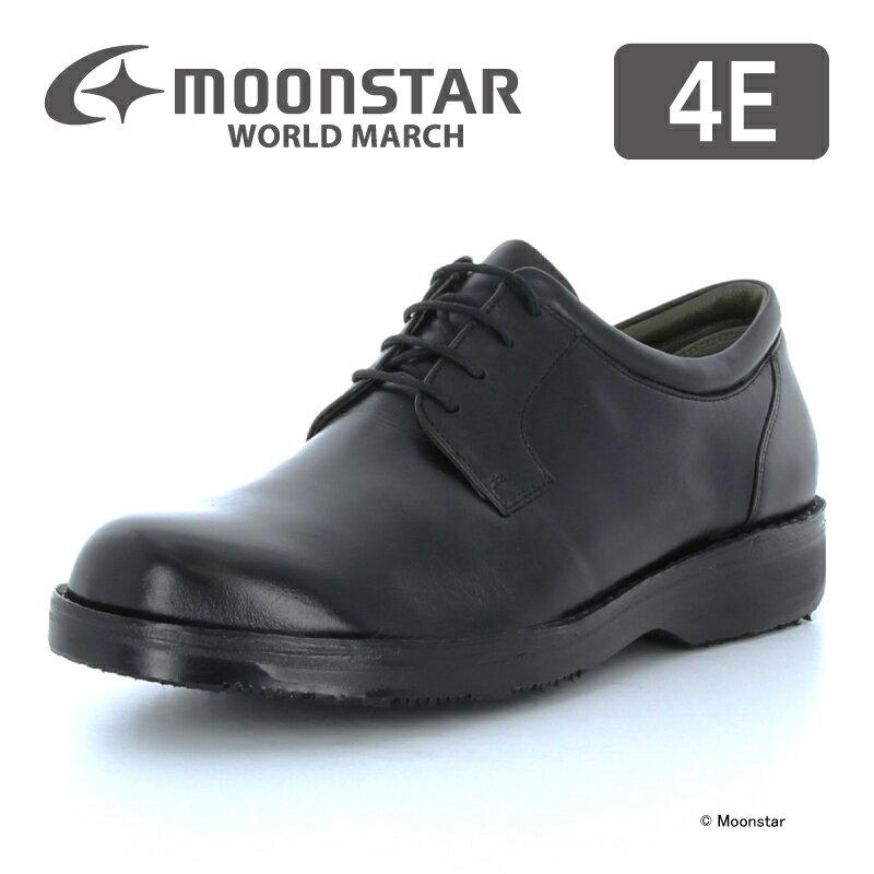 ムーンスター 紳士靴 ビジネスシューズ ワールドマーチ WM540A ブラックウォーキングシューズ 送料無料