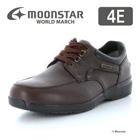 【送料無料】【ムーンスター】【紳士靴】ワールドマーチWM2220ダークブラウン