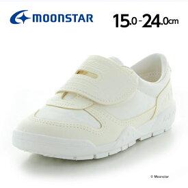 【1/25限定 P23倍以上!楽天カード+Wエントリー+お買い物マラソン】 ムーンスター 子供靴 キッズ ジュニア FALCON(ファルコン) スクールセーフ03 ホワイト moonstar 通学履き