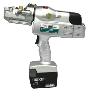 ARM(アーム) コードレス油圧式鉄筋カッター TC16-Li100 (リチウムイオンバテリー搭載)【取寄品 アーム産業 電動工具 セット diy arm】