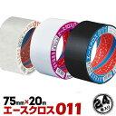 光洋化学 エースクロス011 白・黒 75mm巾×20m 24巻 0.18mm厚気密フィルム 断熱材等のジョイント 固定 補修など
