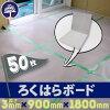 マスキングテープ♯8500AL38mm(38巻/セット)