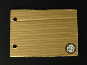 片段プチ カタプチ37+0 1200×30m 5本 梱包材 エアパッキン プチプチ シート ロール 梱包資材 保護カバー 割れ物 引っ越し資材 食器 エアークッション 引越し用品 窓 防寒対策