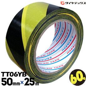 ダイヤテックス 表示テープ ストライプ柄 TT-06-YB50mm巾×25m巻60巻トラ柄の標示テープ 黄と黒のストライプ 安全喚起 危険標示