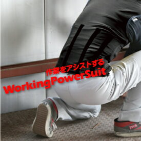 アトリエケー Working Power Suit 上半身用作業アシストウェア ブラック作業補助 腰痛軽減 アシストスーツ パワーアシスト