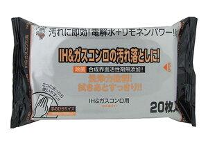 IH&ガスコンロ用クリーナー 20枚 180×300mm 108個セット服部製紙
