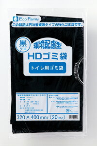 HDゴミ袋 トイレ用 黒 20枚入 100セット サニタリー ポケット エチケット 袋 Sサイズ