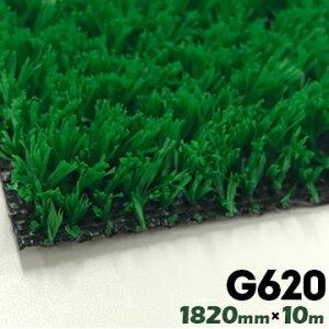 ユニチカ グリーンアイ 人工芝生 ロールG6201820mm×10m芝生マット テラス ベランダ 展示会場 中庭 広場