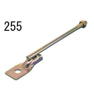 タナカ 新腰高羽子板(釘穴無し) (255) L=280mm 441-6255 50本 基礎 内装 構造金物 土台