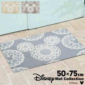 クリーンテックス 玄関マット Disney Mat Collectionミッキーレースベージュ/グレー/グレージュ50cm×75cm厚み 6mm滑り止め 屋内外兼用 洗濯OK