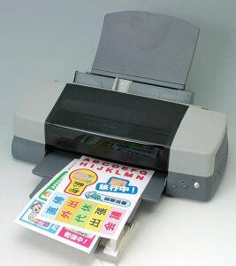 マグネペーパー A4サイズ5枚入 5パック A4サイズの5枚組で使いやすい。 インクジェットプリンター専用の薄型マグネットシート はさみで簡単にカット オフィス用品 ホワイトボード 黒板 冷蔵