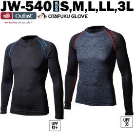 クルーネックシャツ メンズJW-540オーバーザファンクションコンプレッションウェアおたふく手袋 BTアウトラスト ロングスリーブ パラフィンワックス