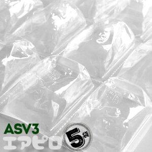 川上産業 エアピロ ASV3片面フラットタイプ梱包用エアークッション5袋(約2350粒入り袋×5)