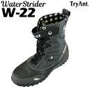 TryAnt 作業用ブーツ 作業靴W-22 WaterStrider ウォーターストライダー トライアント 安全靴