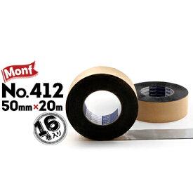 古藤 furuto 片面防水気密テープ No.41250mm×20m16巻シルバー金属屋根の補修など屋外防水に