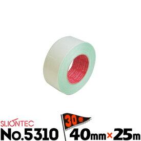 スリオンテック 布両面テープNo.531040mm×25m30巻日立マクセル Sliontec布両面粘着テープ カーペット固定用 粗面になじむ