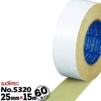 スリオンテック布両面テープNo.532025mm×15m60巻カーペット、ワイヤープロテクターと床面の固定に手切れよくテープに厚みがあり粗面にも良くなじむ両面ガムテープ