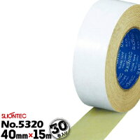 スリオンテック布両面テープNo.532040mm×15m30巻カーペット、ワイヤープロテクターと床面の固定に手切れよくテープに厚みがあり粗面にも良くなじむ両面ガムテープ
