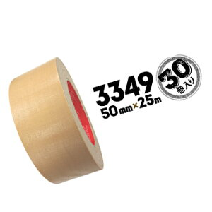マクセル スリオンテック 布粘着テープNo.334950mm×25m30巻受注生産品厚手 強粘着 重量物の梱包 結束 輸出梱包