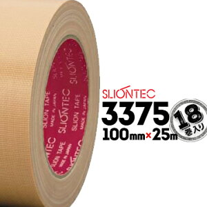 マクセル スリオンテック布粘着テープ No.3375100mm幅×25m18巻重ね貼り 手切れ性抜群 油性ペンで書ける