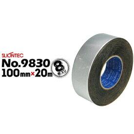 マクセル スリオンテックスーパーブチルテープ 片面No.9830基材 アルミ箔100mm×20m8巻構造用 ジョイント部防水用 表面保護用 アルミ箔 防水気密テープ